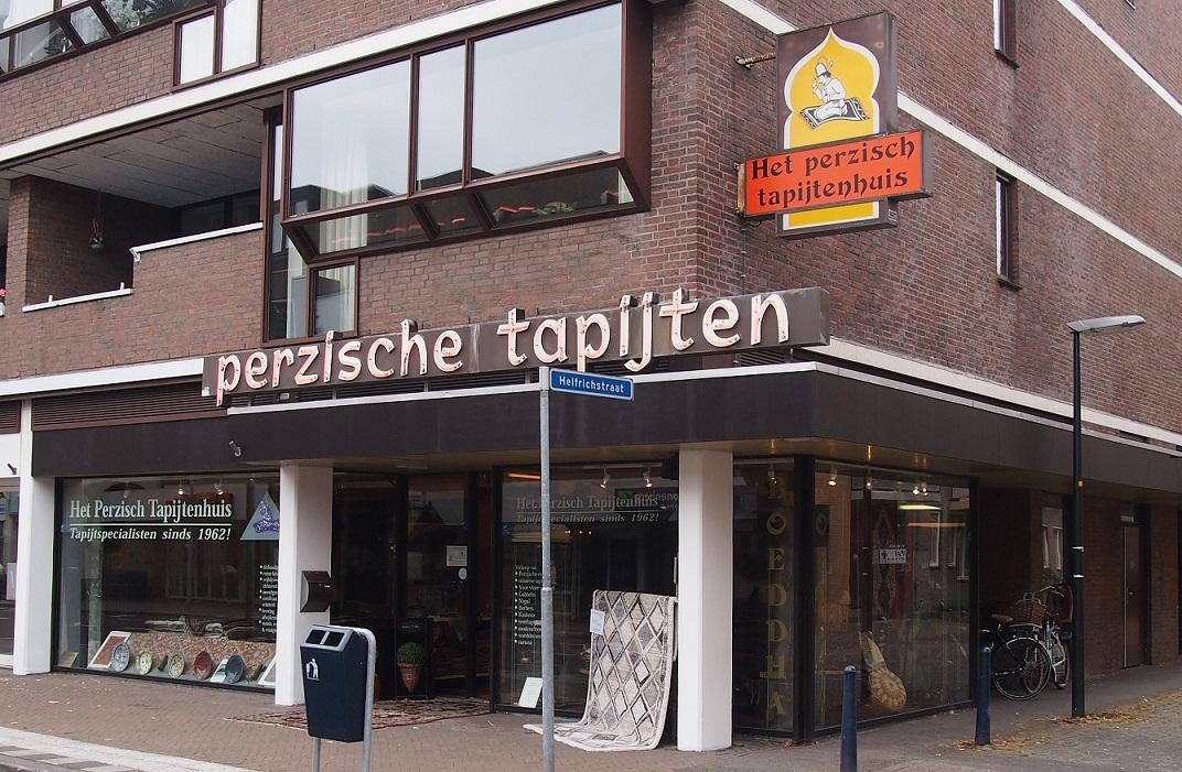 Tapijt Reinigen Apeldoorn : Het perzisch tapijtenhuis apeldoorn binnenstad.nl